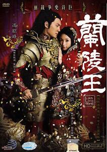 Chinese Drama HD DVD Prince Of Lan Ling 兰陵王 (2013) English Subtitle