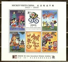 Mint Disney Mickey visits china Souvenir sheet (MNH)