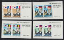 Korea Presidential Visit to Europe 4 MSs MNH SG#MS1715