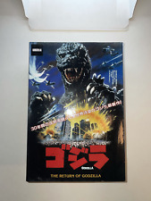 Neca, Godzilla, The Return Of Godzilla 1985 Figure New Target Exclusive In Hand!