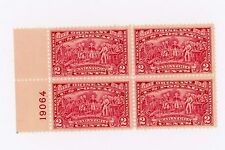 1927 Plate Block - Victory at Saratoga stamp Issue - Scott Catalog #644 MNH