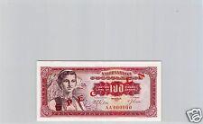 YOUGOSLAVIE SPECIMEN 100 DINARA 1.5.1968 PICK 91 S !!!