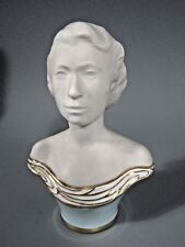 Queen Elizabeth 2nd 1953 Coronation bust by Foley Bone China Made in England