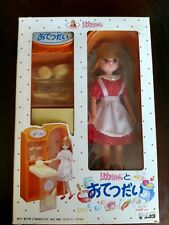 Licca-chan and Kitchen playset