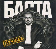 BASTA - GREATEST HITS (2018) Russian Rap Hip-Hop 2CD Digipak+FREE GIFT