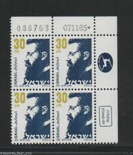 ISRAEL Herzl  30 NIS  Plate Block Stamp Definitive Date 07.11.85* / 088763