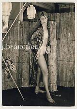 NUDE WOMAN IN PLASTIC COAT / NACKTE FRAU IM PLASTIK MANTEL * Vintage 50s Photo