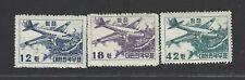 Korea stamp 1953 air mail set of 3, MNH, SG 210-212