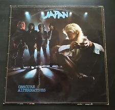LP - Japan Obscure alternatives - 67334 New Wave, Art Rock, Glam - David Sylvian