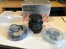 MAMIYA SEKOR SF C 150mm f/4 for RB67 Pro S SD, New