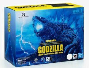Godzilla King Of Monsters S.H.Monsterarts 2020 Event Exclusive Bandai Tamashii