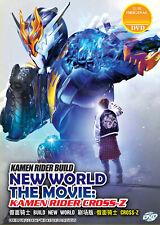 Kamen Rider Build NEW WORLD: Kamen Rider Cross-Z DVD Japanese Live Action Movie