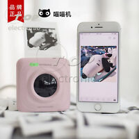 PAPERANG P1 / P2 Portable Mini Wireless Bluetooth Paper Photo Printer