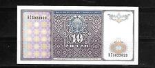Uzbekistan #76a 1994 Mint Crisp 10 Sum Old Currency Banknote Note Paper Money