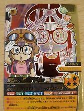 Dragon ball data carddass w bakuretsu impact CP-006-IV promo card arale dr slump