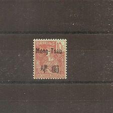 STAMP ASIA MONGTZEU MONG TSEU N°33 NEW MH CHINA CHINA ¤¤¤ VIETNAM