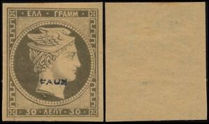 GREECE, 30 L VALUE, LARGE HERMES HEAD FOURNIER SCARCE FORGERY STAMP.  #Z3