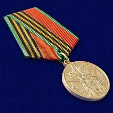 """Jubilee Medal """"40 Years of Victory in the Great Patriotic War 1941–1945"""" -mockup"""