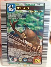 SEGA Mushiking Allomyrina dichotoma Japanese Playing Cards Insect Game Japan