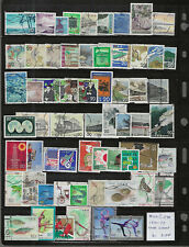 JAPAN...#1141//1298...Used...1973/77...Coll of 61 Diff Commemoratives