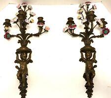 "Pr Cupid Putti Candle Wall SCONCES Porcelain Flowers Bronze Vintage 21"" Angels"