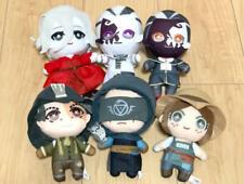 3days ~ 7days Identity V Tomonui plush doll Mascot Fifth Personality Banpresto