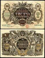 UKRAINE 1000 1,000 KARBOVATSIV 1918 P 35 BIG NOTE AUNC ABOUT UNC