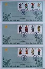 Albania stamps 2003. NATIONAL FOLK COSTUMES. FDC MNH