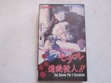SEI DONNE PER L'ASSASSINO Mario Bava Eva Bartok japanese horror movie VHS japan