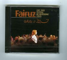 CD (NEW) FAIRUZ LIVE FESTIVAL DE BEITEDDINE LIBAN 2000
