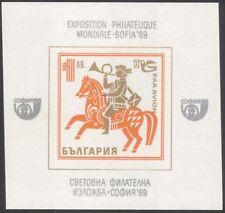Bulgaria 1969 Courier/caballo/transporte postal/stampex/animación IMPERF m/s n28875
