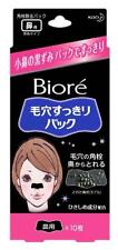 """Biore Kao Nose Strip Pore Cleansing Pack """"10 pieces"""" Black From Japan"""