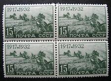 Russia 1932-1933 475 MNH OG 15k Russian October Revolution Block of 4 $65.00!!