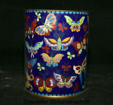 "5.6"" Old Chinese Cloisonne Enamel Copper Dynasty butterfly Brush Pot Pencil Vase"