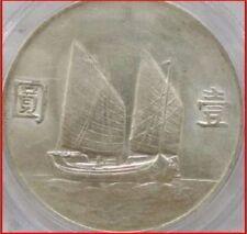 #25U China Sun Yat Sen Silver Junk Dollar $1 Types e book Ebook on CD or DVD