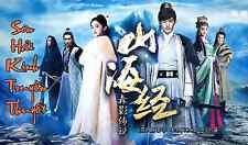 SƠN HẢI KINH TRUYỀN THUYẾT  -  Phim Bo Trung Quoc
