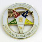 Masonic Order Eastern Star OES Past Matron Lapel Pin Mason (SCA) Freemason