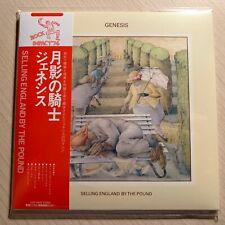 GENESIS - Selling England By The Pound - JAPAN MINI LP SHM-CD - VJCP-98018