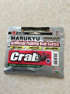Marukyu Amino Acid Boosted Green 15mm Cod Pollock Bass