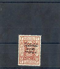 SAUDI ARABIA(HEJAZ) Sc  L96(MI 79b)*VF LH $21