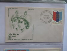 INDIA 1973 NCC SILVER JUBILEE FDC FIRST DAY COVER MADRAS