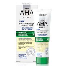 Belita & Vitex Rejuvenating Day / Night facial cream with AHA acids 50ml