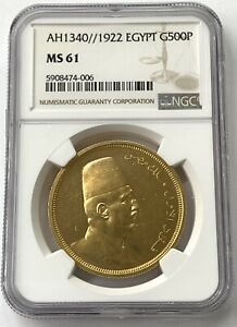 Egypt Gold 1922 Ah1340 NGC MS61 500 PIASTRES KING FUAD
