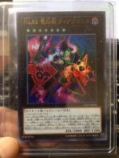 Yu-Gi-Oh / Number 89: Computerbeast Diablosis (Ultra) / CP17-JP045 JAPANESE MINT