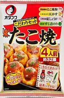 Otafuku, Takoyaki Flour Mix, for 32 pc of Takoyaki, Japan