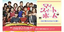 Korean Drama w/Japanese subtitle No English subtitle 我が家のハニーポット(高画質43枚)