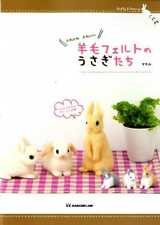 Felting Needle Rabbits - Japanese Craft Book