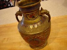 "Antique Asian Japanese Brass Bronze Enamel Champleve Vase 91/2"" A1 Beautiful  #8"