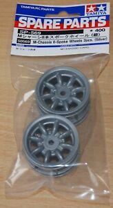 Tamiya 50569 M-Chassis 8-Spoke Wheels 2 Pcs. (Silver), M01/M03/M05/M05Ra/M06/M07