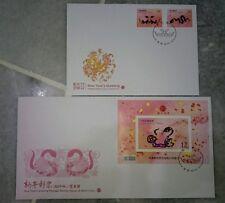 中国台湾首日封~蛇年 China Taiwan Snake Chinese Lunar New Year MS Stamp & FDC Pair 2012